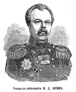 Zotov Pavel Dmitrievitch.jpg