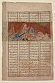 """Iskandar Speaks with the Bird on the Mountain"", Folio from a Shahnama (Book of Kings) of Firdausi MET sf1974-290-33a.jpg"