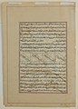 """Timur before Battle"", Folio from a Dispersed Copy of the Zafarnama (Book of Victories) of Sharaf al-din 'Ali Yazdi MET DP164664.jpg"