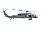 'Hunter 616' take off from R-W19. (8576602459).jpg