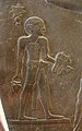 Ägyptisches Museum Kairo 2019-11-09 Narmer-Palette 03.jpg
