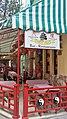 Ĉina restoracio en la Ĉina kvartalo (Havano) 02.jpg