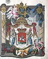 Čartaryjski, Pahonia. Чартарыйскі, Пагоня (1785).jpg