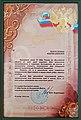 Благодарственное письмо от культурного центра ГУ МВД России по Московской области, 9 ноября, 2012 год.jpg