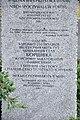 Братська могила жертв фашизму, с. Жаврів,5.jpg