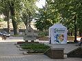 Бульвар Пушкина 150.jpg