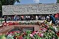 Вечный огонь. Фрагмент монумента.JPG
