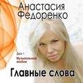 File:Вперёд Шахтёр.ogv