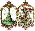 Герб Иверской земли и герб Грузинских царей.jpg
