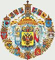 Герб Российской Империи.jpg