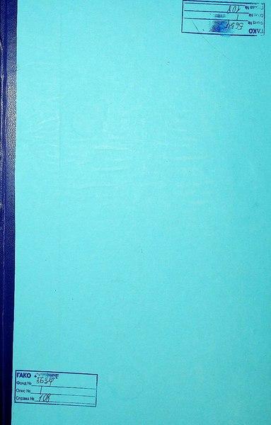 File:ДАКО P-5634-1-108. 1930 рік. Баришівка, Березань, Бзів, Борщів, Війтовці, Власівка. Народження.pdf