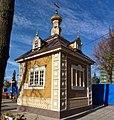 Действующая православная часовня, Тверь - panoramio.jpg