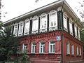 Депутатская, 15 Новосибирск.jpg