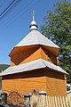 Дзвіниця церкви Святої Параскеви в Усть-Путилі.JPG
