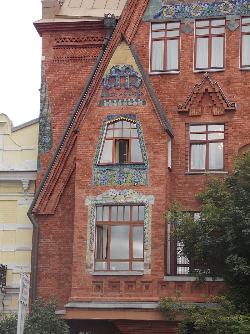 Дом Перцовой 03.JPG