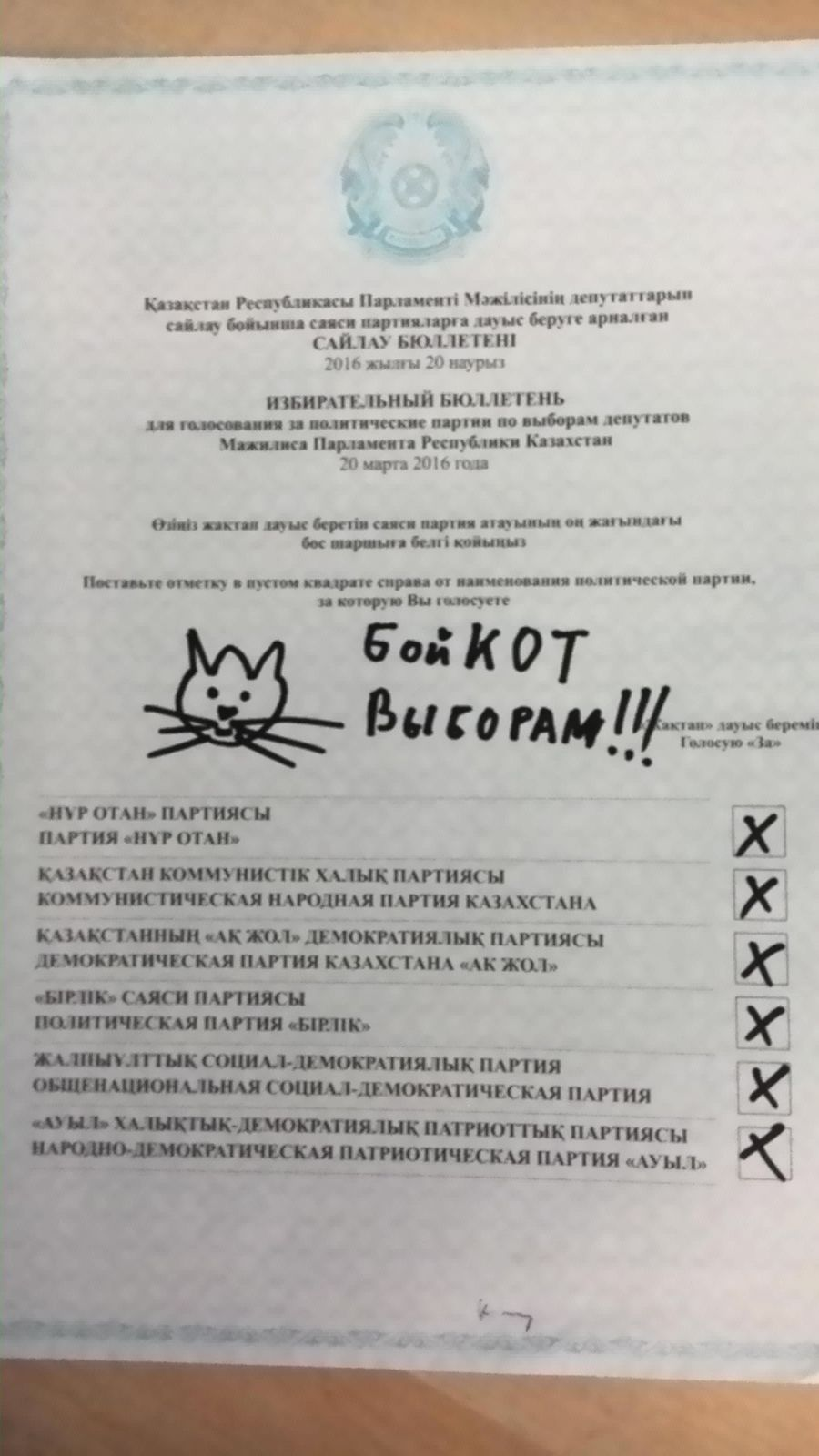 рус тили pdf