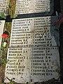 Кобона, воинский мемориал, плиты26.jpg