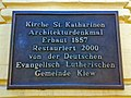 Лютеранська євангелістська кірха (Київ).jpg
