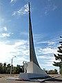 Место приземления Гагарина Ю.А.jpg