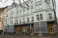 Молодий Театр Прорізна вул.17.jpg