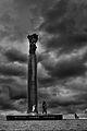 Монумент Вічної Слави.jpg