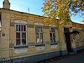 Московская ,41 Особняк.jpg