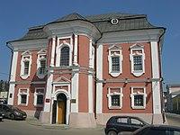 Музей Русского патриаршества.JPG