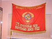 Музей истории донецкой милиции 064