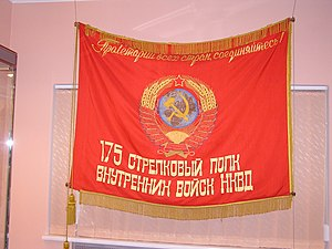 Internal Troops - Banner of the 175th Rifle Regiment, Internal Troops, NKVD