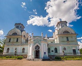 Korsun-Shevchenkivskyi Town in central Ukraine