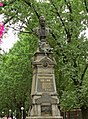 Пам'ятник письменнику І. П. Котляревському DSCF6223.JPG