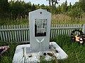 Памятник установлен сыном командира полка, ветеранами 120 гап и поисковиками 9 мая 1988 года.jpg