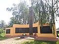 Пам'ятний знак воїнам-односельчанам, які загинули в роки Великої Вітчизняної війни у селі Митченки.jpg