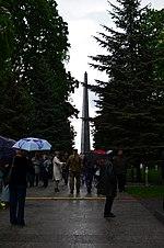 Парк Слави у Києві. Фото 2.jpg