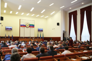 People's Assembly of the Republic of Dagestan - Parliament of Dagestan