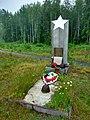 Пряжинский р-н, Юманишки, братская могила ВОВ.jpg