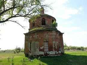 Рязанская область смоленский район село рябцево фото