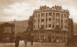 Ristiḱ Palace - Image: Ристиќева Палата 1926