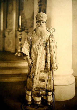 Sergius (Tikhomirov) - Metropolitan Sergius of Japan