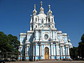 Смольный собор.СПб.JPG