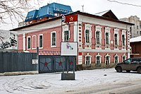 Советская 151к1 Здание Лесной школы.jpg