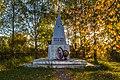 Стела в честь воинов погибших в годы ВОВ. Бабеево. Мордовия.JPG