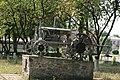Трактор «Універсал»77.jpg