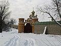 Украина, Киев - Голосеевская пустынь (январь 2010) 02.jpg