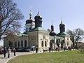 Украина, Киев - Ионовский монастырь 01.jpg