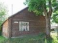 Ул. Латвигалос - panoramio.jpg