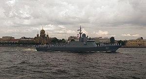 Karakurt-class corvette - Wikipedia