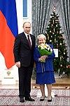 Церемония вручения государственных наград Российской Федерации 22 декабря 2014 года 07.jpeg