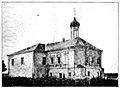 Церковь Сергия Радонежского Шаровкинского Успенского монастыря.jpg
