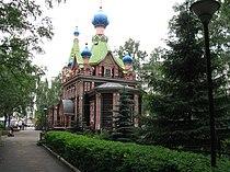 Церковь Троицы Живоначальной в Наташине.jpg
